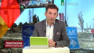 Политклуб | Ситуация на Донбассе, встреча советников нормандской четверки и местные выборы