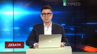Коррупция им.В.Зеленского, безвиз в Европу под угрозой, борьба за регионы Украины | Эспресо:Дебаты