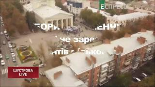 Как ТИК фальсифицирует выборы в Кременчуге // ШУСТРОВА LIVE | 3 октября
