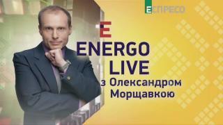 Вплив коронакризи на ринок енергетики | Energo Live