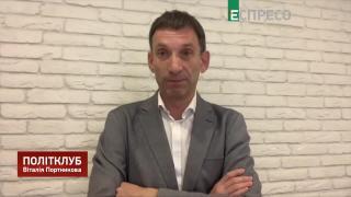 Политклуб | 5 вопросов Зеленского, Украина за неделю до местных выборов