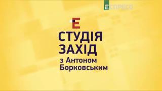 Білорусь, Карабах і Хабаровськ тригери розпаду Кремля | Студія Захід