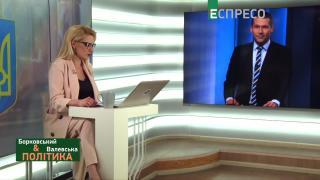 Борковский & Валевская | Политика | 25 октября