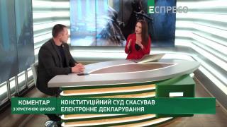 Скасування е-декларування та результати місцевих виборів в Україні