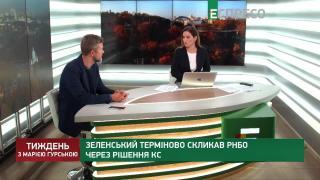 Неделя с Марией Гурской | 29 октября | Часть 2