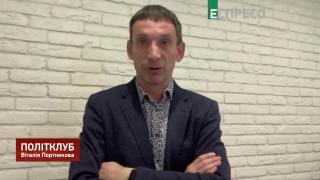 Политклуб | Решение КСУ относительно декларирования, отмена безвиза и провал Слуг народа на выборах