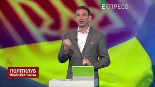 Політклуб | Вибори в США, Байден проти Трампа та конституційна криза: наслідки для України