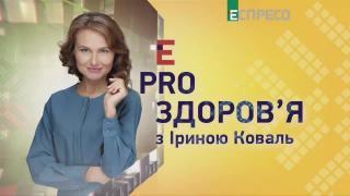 В Украине волна самоубийств среди больных COVID-19 | Pro здоровье
