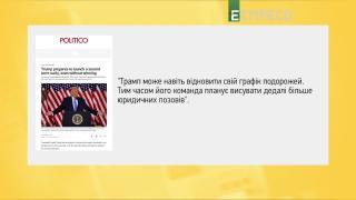 Байден готується покарати Путіна | Студія Захід