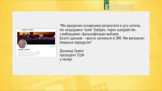 Двовладдя це найгірший сценарій для США і України | Студія Захід