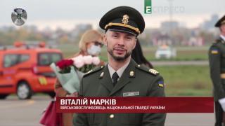 Віталій Марків: що відомо про українського нацгвардійця | Поліцейська хвиля