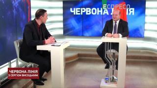 Локдаун выходного дня, результаты выборов в США и их влияние на Украину | Красная линия