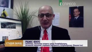Пашинян перебуває під дулом російських автоматів | Студія Захід