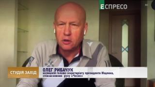 Україна увійшла у стан некерованості. Це страшно | Студія Захід