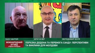 Победа Санду: перспективы и вызовы для Молдовы | Международный обзор с Юрием Физером
