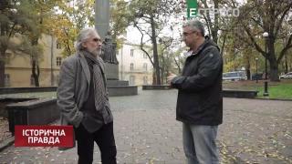 Почему Украина не Россия? | Историческая правда
