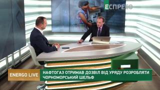 Naftogaz на Чорному морі. Майбутнє за сонячними батареями | Energo Live