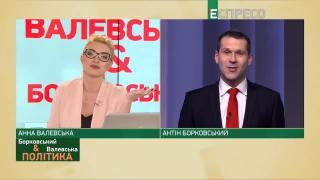 Финансовый коллапс, локдауна-2 не избежать | Борковский & Валевская