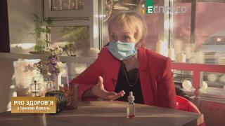 Легализация медицинского каннабиса: спасение или кризис? | Pro здоровье