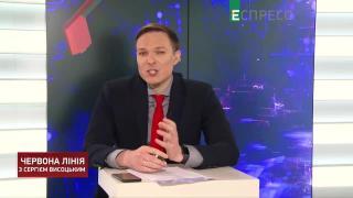 Зе VS Майдан, справа Чорновол та спецоперація Кремля | Червона лінія