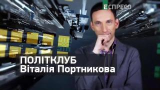 Політклуб | Протести ФОП, справа Чорновол та Зеленський: розчарування року