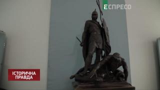 Почему Россия отказывается от своей истории?   Историческая правда