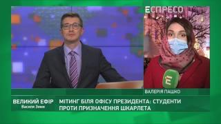 Большой эфир Василия Зимы | 21 декабря