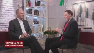 Авторитарные тенденции, «Кабмин» на Банковой и уголовные дела против оппозиции | Красная линия