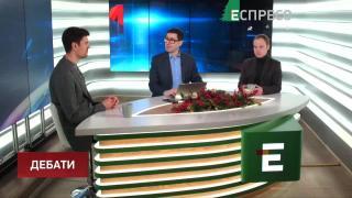 Украина-2020: С чем пришлось бороться и на что надеяться? | Эспресо: Дебаты