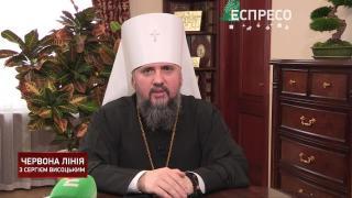 Война РПЦ против Украины. Медицинский каннабис, вакцинация и религия | Епифаний