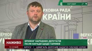 Корниенко: О продлении жесткого карантина пока не идет, это частные мнения министров