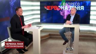 Підсумки останніх тижнів: події в США, їх вплив на Україну та ситуація з тарифами | Червона лінія