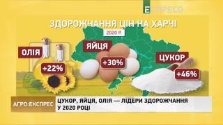 Агро-Експрес   Переселенка з Макіївки відкрила еко-лавку, де продає натуральні продукти