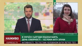 На День соборности украинцам предлагают создать живую цепь от Киева до Симферополя онлайн