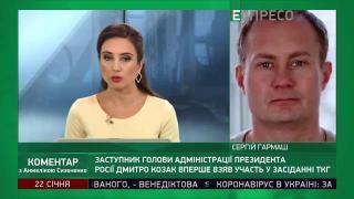Гармаш о передаче заложников Медведчук создает проблему для пленных на территориях ОРДЛО