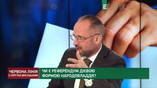 ЗЕ-референдум, Байден против Кремля I Бессмертный в Красной линии