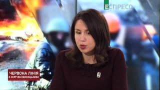 Річниця Революції Гідності, агресія РФ I Чорновол в Червоній лінії