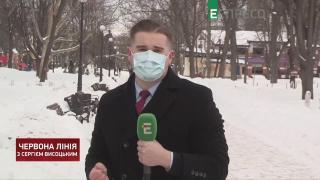 Думки українців про Революцію Гідності I Червона лінія