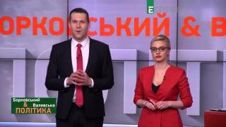 Неочікуваний сніг, Зеленський на Донбасі, тарифний меморандум | Борковський & Валевська